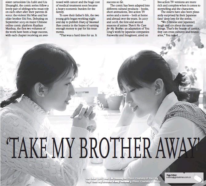 Pressreader Global Times 2018 08 17 Take My Brother Away