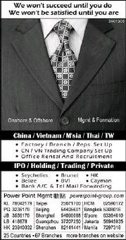 PressReader - The Star Malaysia: 2009-12-24 - GGF denies wrongdoing